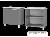 Модульная кухня Титан (BTS)
