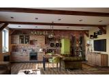 Модульная кухня NATURE