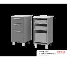4РЗ Шкаф-стол с 3-мя ящиками Прованс 2