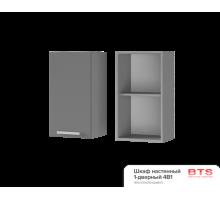 4В1 Шкаф настенный 1-дверный Прованс 2