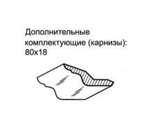 60/50Р Ника-Люкс Комплект декоративных элементов
