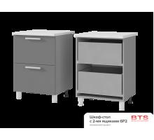 6Р2 Шкаф-стол с 2-мя ящиками Альфредо