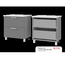 8Р2 Шкаф-стол с 2-мя ящиками Альфредо