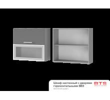 8В3 Шкаф настенный с дверями горизонтальными Монро