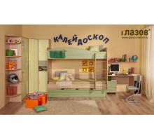 Детская комната Калейдоскоп Комплект 3