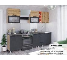Комплект кухни 2,0 м Крафт евро Темный бетон, Дуб Вотан, Оранж