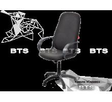 Кресло компьютерное Гермес