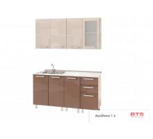 Кухня Арабика-2 (BTS). Вариант 4