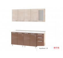 Кухня Арабика-2 (BTS). Вариант 5