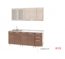 Кухня Арабика-2 (BTS). Вариант 6