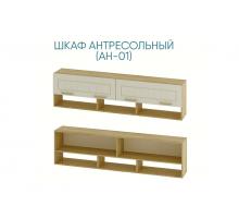 Маркиза Шкаф антресольный АН-01