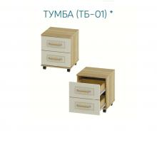 Маркиза Тумба ТБ-01