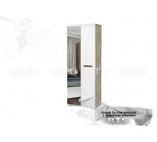 Наоми Шкаф 2х створчатый с зеркалом ШК-22