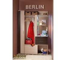 Прихожая BERLIN (Берлин). Композиция 2
