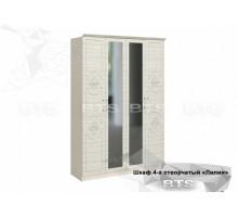 Шкаф 4-х дверный Лилия