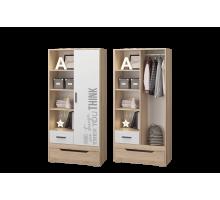 Шкаф для одежды с ящиками УНИ Джуниор