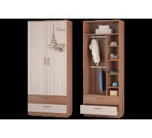 Шкаф для одежды с ящиками Вояж