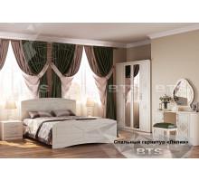 Спальня Лилия. Комплект