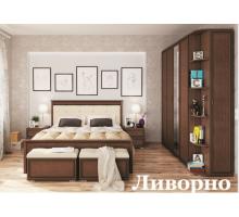 Спальня Ливорно, Орех донской, Комплект 2