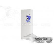 Трио Шкаф для одежды ШК-09, Король спорта