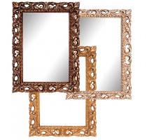 Зеркало настенное Багира 1 КМК 0465.9